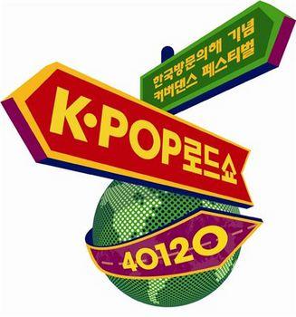 kpopcoverdancefestival.jpg